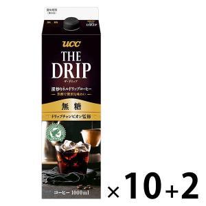 セール品 UCC上島珈琲 THE DRIP(ザ ドリップ) 深炒りアイスコーヒー 無糖 1000ml 1箱(10+2本) 10本購入で2本プレゼント|LOHACO PayPayモール店