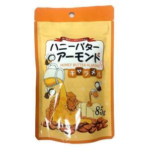 3GCARE ハニーバターアーモンドキャラメル 85g 1袋(わけあり品)