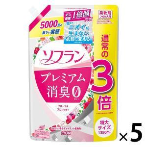 ソフラン プレミアム消臭 フローラルアロマの香り 詰め替え 大型 1350ml 1セット(5個入) ...
