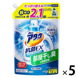 アタック 抗菌EXスーパークリアジェル 詰め替え 超特大 1600g 1セット(5個入) 衣料用洗剤...