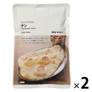 無印良品 フライパンでつくる ナン 2袋 82144338 良品計画