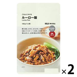 無印良品 ごはんにかける ルーロー飯 140g(1人前)2袋 良品計画 化学調味料不使用