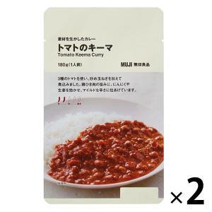 無印良品 素材を生かしたカレー トマトのキーマ 2袋 良品計画 <化学調味料不使用> LOHACO PayPayモール店