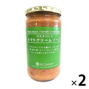 ワゴンセール サンクゼール パスタソース トマトクリーム670g (大容量サイズ)  2個セット