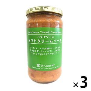ワゴンセール サンクゼール パスタソース トマトクリーム670g (大容量サイズ)  3個セット
