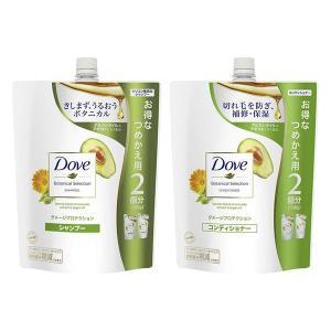 ダヴ(Dove) ボタニカルセレクション ダメージプロテクション シャンプー&コンディショナー(各7...
