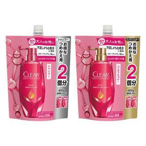 CLEAR(クリア) モイスト スカルプ シャンプー&コンディショナー(各600g) 特大 詰め替え...