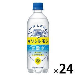 炭酸水 キリンビバレッジ キリンレモンスパークリング 無糖 450ml 1箱(24本入)|LOHACO PayPayモール店