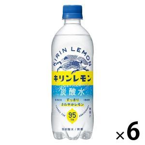 炭酸水 キリンビバレッジ キリンレモン スパークリング 無糖 450ml 1セット(6本)|LOHACO PayPayモール店