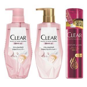 CLEAR(クリア) ナチュラルグロス スカルプヘアケアセット(シャンプー+コンディショナー+スパー...