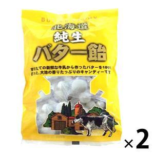 アウトレット 昭和製菓 北海道純生バター飴 1セット(100g×2袋)