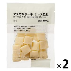 無印良品 マスカルポーネチーズたら 2袋 82147797 良品計画