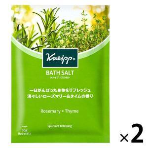 ロハコサンプル クナイプ バスソルト ローズマリー&タイムの香り 50g クナイプジャパン 2個|LOHACO PayPayモール店