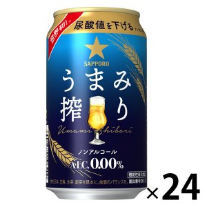 ノンアルコールビール うまみ搾り 350ml 1ケース(24入) ビールテイスト飲料 サッポロビール