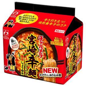 明星 チャルメラ 宮崎辛麺 5食パック 1個|LOHACO PayPayモール店
