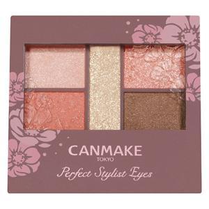 CANMAKE(キャンメイク) パーフェクトスタイリストアイズ v22(アプリコットビーチ) 井田ラボラトリーズ LOHACO PayPayモール店