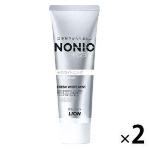 NONIO(ノニオ)プラスホワイトニング ハミガキ フレッシュホワイトミント香味 130g2本 ライ...