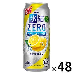 送料無料 チューハイ レモンサワー 氷結 ZERO シチリア産レモン 500ml 2ケース(48本)|LOHACO PayPayモール店