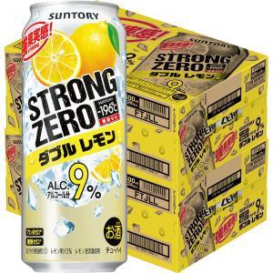 送料無料 レモンサワー -196℃ストロングゼロ ダブルレモン 500ml 2ケース(48本) LOHACO PayPayモール店