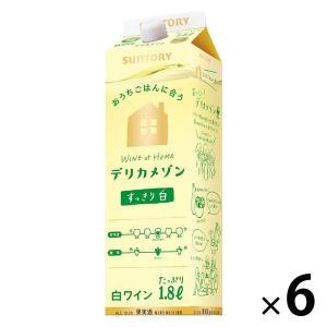 サントリー デリカメゾン パック 1.8L 1セット(6本) 白ワイン|LOHACO PayPayモール店