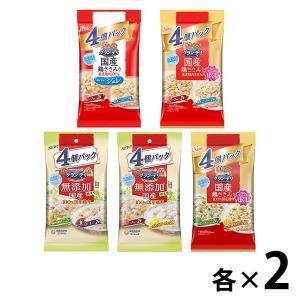 【お得なアソート】グランデリ 4個パック 10袋(5種×各2袋) ドッグフード 犬 ウェット パウチの画像
