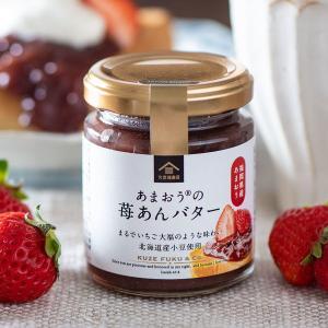 サンクゼール 久世福 あまおうの苺あんバター fj00065 1個 LOHACO PayPayモール店