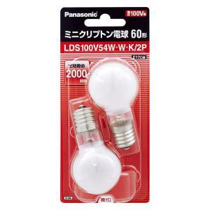 パナソニック ミニクリプトン電球60W2Pホワイト LDS100V54WWK2P