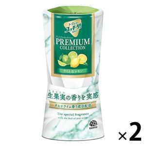 トイレのスッキーリ! プレミアムコレクション ライム&レモン 400ml 1セット(2個) アース製...