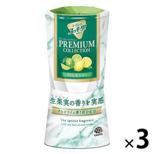 トイレのスッキーリ! プレミアムコレクション ライム&レモン 400ml 1セット(3個) アース製...