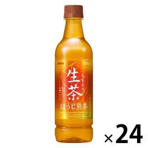 【お茶】キリンビバレッジ 生茶ほうじ煎茶 525ml 1箱(24本入)