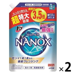 トップ スーパーナノックス(NANOX)詰め替え 超特大 1230g 1セット(2個入) 衣料用洗剤...