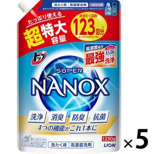 トップ スーパーナノックス(NANOX)詰め替え 超特大 1230g 1セット(5個入) 衣料用洗剤...