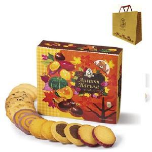 ステラおばさんのクッキー 収穫祭アソート 1個 アントステラ 紙袋付き 手土産 クッキー・ビスケット 秋限定