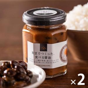 ワゴンセール (特別特価)久世福商店 黒豆でつくった、食べる醤油(北海道産黒豆 使用)140g 1セ...
