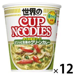日清食品 カップヌードル ピリッと生姜のグリーンカレー 12個