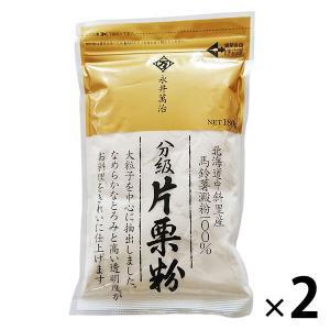 永井萬治商店 分級片栗粉チャック付 180g 2個