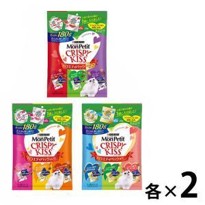 【お得なアソート】モンプチ クリスピーキッス キャットフード 全種類バラエティパック 6袋(3種×各...