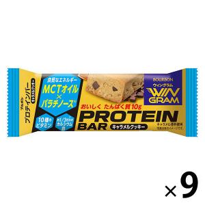 ブルボン プロテインバー キャラメルナッツクッキー 40g〈おいしく たんぱく質10g〉 9本|LOHACO PayPayモール店