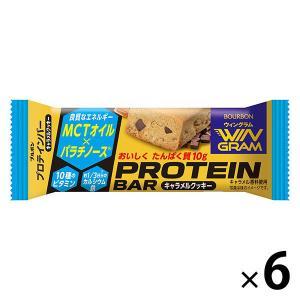 ブルボン プロテインバー キャラメルナッツクッキー 40g〈おいしく たんぱく質10g〉 6本|LOHACO PayPayモール店