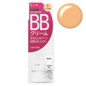 ちふれ化粧品 BB クリーム 1(オークル系) 50g SPF27・PA++|LOHACO PayPayモール店