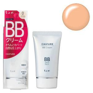 ちふれ化粧品 BB クリーム 0(ピンクオークル系) 50g SPF27・PA++|LOHACO PayPayモール店