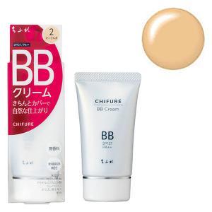 ちふれ化粧品 BB クリーム 2(オークル系) 50g SPF27・PA++|LOHACO PayPayモール店