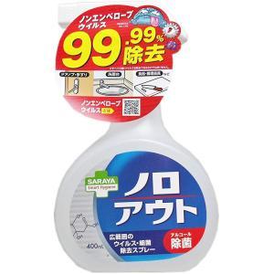 「商品情報」【成分】 エタノール50.0w/w%、クエン酸0.5w/w%、グリセリン脂肪酸エステル0...