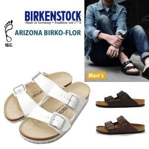 BIRKENSTOCK ビルケンシュトック ARIZONA アリゾナ ビルコフロー サンダル メンズ