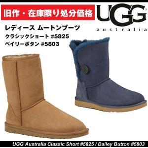UGG アグ オーストラリア ブーツ クラシック ミニ CL...