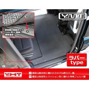 YMT 80系ノア・ヴォクシー ラバー製 セカンドラグマットスーパーロング分割タイプ|y-mt|02