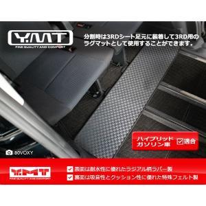 YMT 80系ノア・ヴォクシー ラバー製 セカンドラグマットスーパーロング分割タイプ|y-mt|03