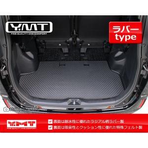 YMT 80系ノア・ヴォクシー ラバー製 トランクマット(ラゲッジマット)|y-mt|03