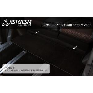 ASTERISM E52系エルグランド 3RDラグマット|y-mt|02