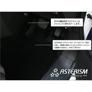 ASTERISM E52系エルグランド フロントフロアマット|y-mt|02